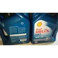 Dijual Oli Mobil Shell Helix Hx7 SAE 10w40 Kemasan Galon Murah 25676170