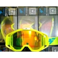 AD ราคา kacamata cross Ly-100 Yellow double Lensa (25924579) 2fbedb4f65