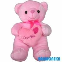Daftar harga Boneka Teddy Bear Pink Love Lucu Bulan Maret 2019 617866a1a1