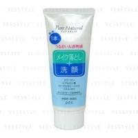 PDC Celdie Beautiful Skin Face Wash - AHA 120g