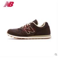 Daftar harga Sepatu Original New Balance Ml373ab Bnib Bulan Maret 2019 1850126abf