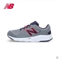New Balance NB 490 M490CG4-Grey 40 (500804752) 3e6987297a