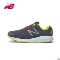 Daftar harga Sepatu Running New Balance Vazee Mrushgy Bulan Maret 2019 7f32ef7b29
