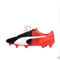 Daftar harga 1 Sepatu Bola Sepatu Puma Evospeed Bola Bulan Januari 2019 16fbe00729