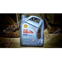 Jual PROCAM Oli Shell Helix HX8 SAE 5W 30 Full Synthetic 4 Liter