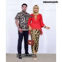 Sarimbit Batik Sarimbit Batik Couple Baju Batik Sarimbit Sarimbit Baju Batik Baju Batik Couple Keluarga Baju Batik Couple Pasangan Batik