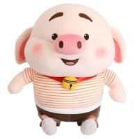 Daftar Harga Boneka Babi Besar Bulan November 2020