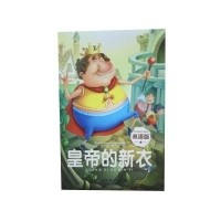 harga The Emperor New Clothes (15400512) Blanja