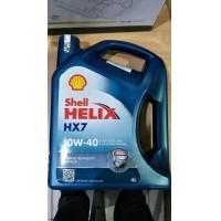 Jual Oli Shell Helix HX7 Sae 10w 40 Galon 4LT 09649 Murah