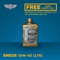 Oli ENEOS Motor Oil Molybdenum SM 10W 40 Liter GRATIS Ganti 23627928