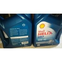 Unik Oli Mobil Shell Helix Hx7 SAE 10w40 Kemasan Galon Berkualitas 25675933