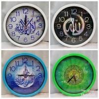 Jam Dinding Kaligrafi Diameter 32 cm . Jam Dinding Minimalis . Jam dinding  Unik . Jam 9a8a473ff8