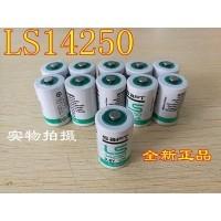 Baterai SAFT LS14250 3.6V LITHIUM Size SETENGAH AA atau A2 (26112665) b776e8624a