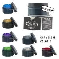 CHAMELEON COLOR S hair color wax coloring pomade warna rambut perwarna abf178fa94