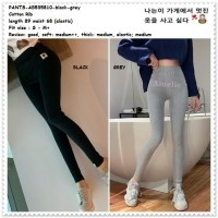 Daftar Harga Legging Celana Legging Legging Import Korea Bulan Oktober 2020